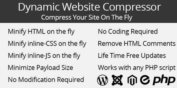 Dynamic Website Compressor - компрессор сайта
