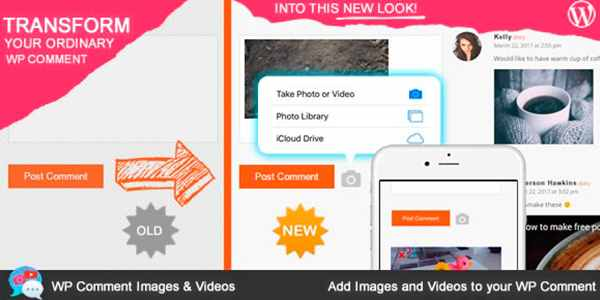 WP Comment Images and Videos - премиум плагин WordPress